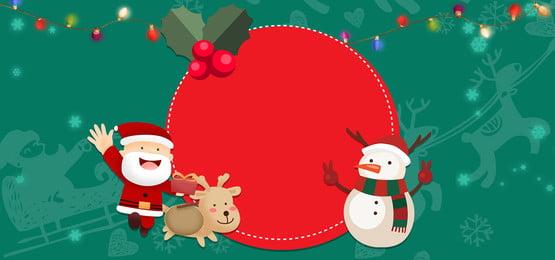 Giáng sinh vui vẻ dễ thương phim hoạt hình Santa Banner Giáng sinh vui Hình Ông Hoạt Hình Nền