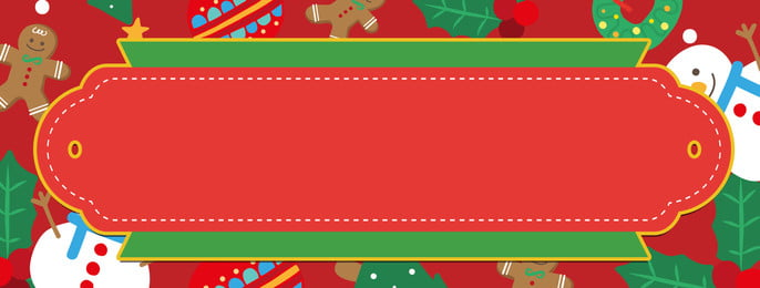 Merry Christmas Cute Cartoon Simple Banner สุขสันต์วันคริสต์มาส น่ารัก การ์ตูน ง่าย มนุษย์หิมะ กล่องของขวัญ สีน้ำตาลอ่อน สุขสันต์วันคริสต์มาส น่ารัก การ์ตูน รูปภาพพื้นหลัง