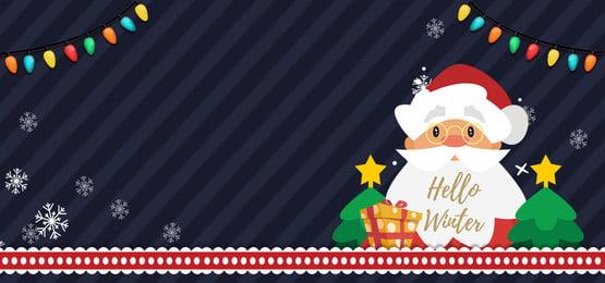 Giáng sinh vui vẻ dễ thương Santa Stripe Banner Giáng sinh vui Già Lồng Giáng Hình Nền