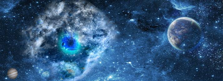 fundo do céu estrelado cósmico fundo do meteoro fundo, Terra, Nave, Cósmico Imagem de fundo