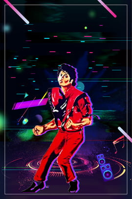 michael jacksons birthday image character silhouette classic action , Dancing, Vibrating Wind, Light Effect Background image