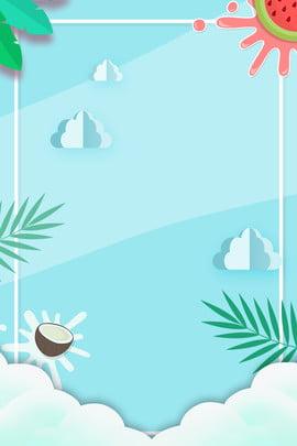 poster segera summer gradient blue stereo biru mikroskopik kecerunan biru musim panas , Panas, Poster Segera Summer Gradient Blue Stereo Biru, Mikroskopik imej latar belakang