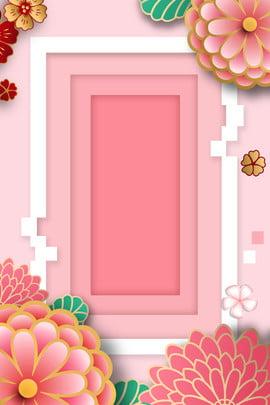 सूक्ष्म गुलाबी माँ का दिन गर्म विज्ञापन microcube गुलाबी मातृ दिवस गरम फूल फ़ैशन तीन आयामी 3 , सूक्ष्म गुलाबी माँ का दिन गर्म विज्ञापन, डी, फूल पृष्ठभूमि छवि
