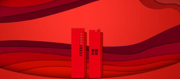 micro stereo red paper cắt banner banner kính hiển vi Đỏ cắt, Kính, Vi, Đỏ Ảnh nền