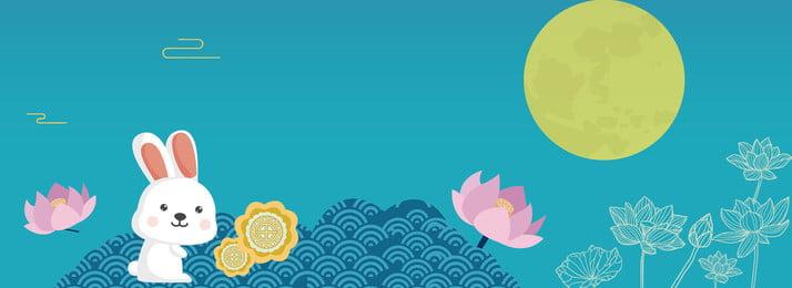 藍色清新中秋佳節美食banner 中秋banner 濃情中秋 月圓中秋 喜迎中秋 中秋節 情滿中秋, 藍色清新中秋佳節美食banner, 中秋banner, 濃情中秋 背景圖片