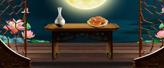 मध्य शरद ऋतु समारोह मूनकेक मूनकेक बैनर पृष्ठभूमि मध्य शरद ऋतु चाँद, मध्य, का, केक पृष्ठभूमि छवि