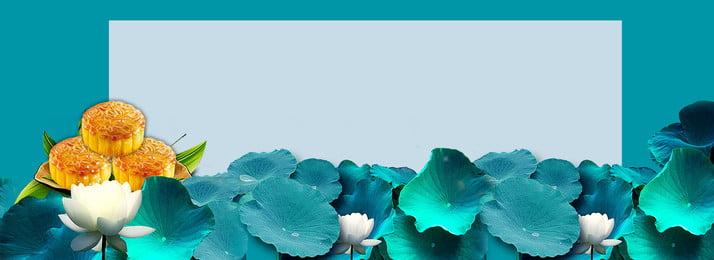 Праздник середины осени синий зеленый фон литературный плакат баннер фон Праздник середины осени Синий Праздник середины осени Фоновое изображение