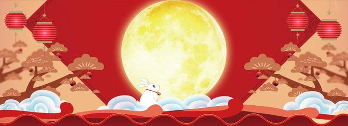 mid autumn festival wind merah spanduk latar belakang perayaan pertengahan musim, Terang, Arnab, Jed imej latar belakang