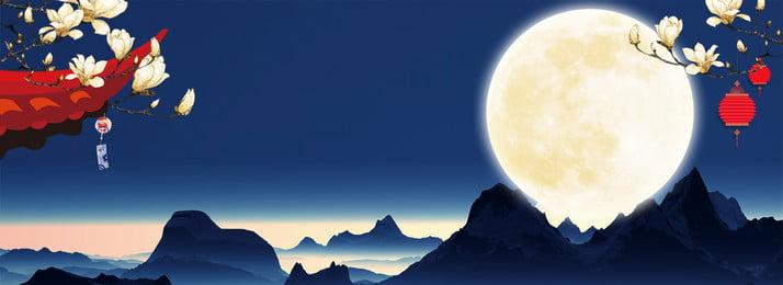 मध्य शरद ऋतु महोत्सव रेट्रो पोस्टर पृष्ठभूमि मध्य शरद ऋतु, पोस्टर, चन्द्रमा, लालटेन पृष्ठभूमि छवि
