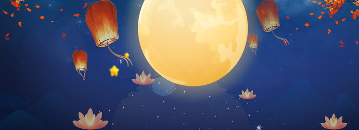 Праздник середины осени Mooncake Плакат Фон Праздник середины осени Ест Праздник середины осени Фоновое изображение