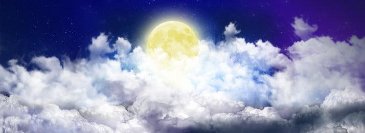 रोमांटिक मध्य शरद ऋतु समारोह मध्य शरद ऋतु, का, मध्य, रोमांटिक मध्य शरद ऋतु समारोह पृष्ठभूमि छवि