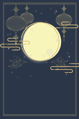 mid autumn festival hand painted moon cloud , Reunion, Creative Synthesis, Mid-autumn Festival Background image
