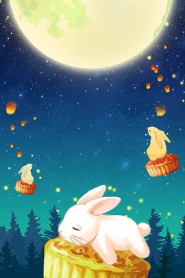 mid autumn festival mid autumn mid autumn poster mid autumn festival poster , Mid-autumn Exhibition Rack, Moon Cake Poster, Jade Rabbit Background image