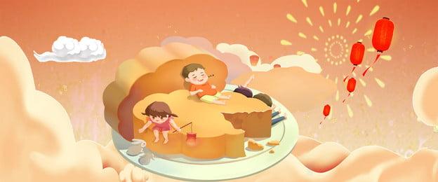 中秋節ムーンケーキバナーポスターの背景 中秋 祭り ムーンケーキ バナー ポスター バックグラウンド 中秋 祭り ムーンケーキ バナー ポスター バックグラウンド 中秋 祭り ムーンケーキ 背景画像