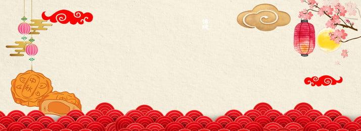 中秋節月餅海報背景 中秋節 月餅海報 中國風 燈籠 祥雲 月餅 中秋節海報, 中秋節月餅海報背景, 中秋節, 月餅海報 背景圖片