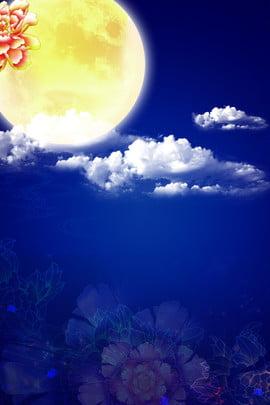 Moon Reunion Traditional Hình Nền