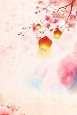 中秋節ピンクの水彩広告の背景 中秋 祭り ピンク 水彩画 広告宣伝 バックグラウンド 中秋 祭り ピンク 水彩画 広告宣伝 バックグラウンド , 中秋節ピンクの水彩広告の背景, 中秋, 祭り 背景画像