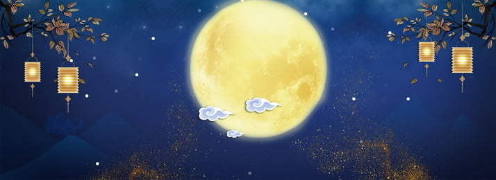 mid autumn festival retro poster latar belakang poster pertengahan musim, Pertengahan, Bulan, Lantern imej latar belakang