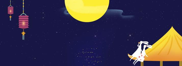khi trăng vắng hãy ngước nhìn quê hương khuyến mãi tết, Trăng, Quê, Mãi Ảnh nền