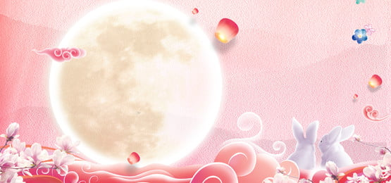 mid autumn festival total reward happy mid autumn festival moon, Rabbit, Flower, Pink Background image