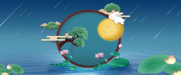 中秋快樂兔漸變, 橫幅, 中秋, 快樂 背景圖片