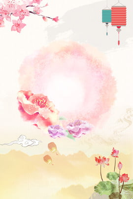 mid autumn mid autumn festival homesick lotus , Beautiful, Romantic, Kongming Lantern Background image