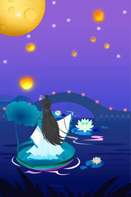 mid autumn mid autumn festival homesick moon , Beautiful, Literary, Bridge Background image