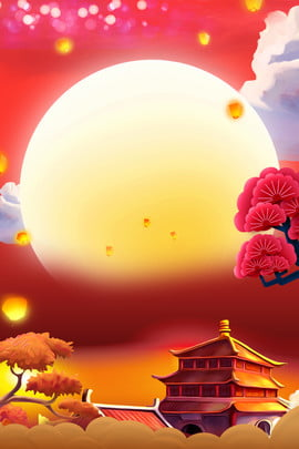 mid autumn mid autumn festival homesick moon , Beautiful, Literary, Building Background image