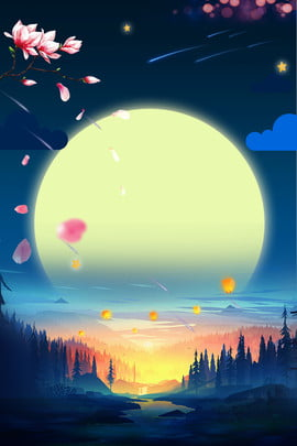 mid autumn mid autumn festival homesick moon , Beautiful, Literary, Plum Blossom Background image