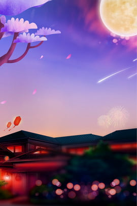 mid autumn mid autumn festival homesick moon , Beautiful, Literary, Houses Background image