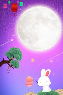 mid autumn mid autumn festival homesick moon , Beautiful, Literary, Rabbit Background image