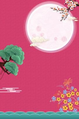 मध्य शरद ऋतु होमसिक चंद्रमा पोस्टर मध्य शरद ऋतु मध्य , का, बाहर, मध्य पृष्ठभूमि छवि