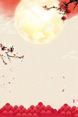 mid autumn mid autumn festival homesick round moon , Beautiful, Romantic, Kongming Lantern Background image