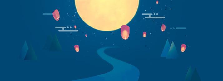 中秋節化設計海報banner 中秋 中秋節 月餅 月餅節 中秋節海報 中秋節banner 中秋節模板, 中秋, 中秋節, 月餅 背景圖片