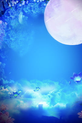 Ảo màu xanh trung thu minh họa Trung thu Tết trung Thu 15 Trung Hình Nền