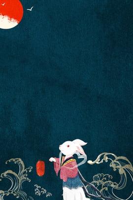中秋節漫画ウサギの背景中秋節月 中秋 月 うさぎ 紫色 月を楽しむ 中秋の漫画 ウサギの背景 中秋 月 , 中秋節漫画ウサギの背景中秋節月, 中秋, 月 背景画像