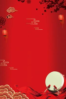迎中秋慶國慶主題海報 中秋 國慶 簡約 文藝 清新 紅色 底紋 鼓 花朵 彩旗, 中秋, 國慶, 簡約 背景圖片