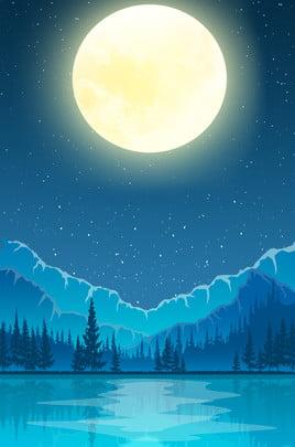 한여름 밤 꿈 만화 밤 장면 손으로 그려진 블루 미니멀 광고 배경 한여름 밤의 꿈 만화 야경 손으로 , 한여름 밤 꿈 만화 밤 장면 손으로 그려진 블루 미니멀 광고 배경, 꿈, 만화 배경 이미지