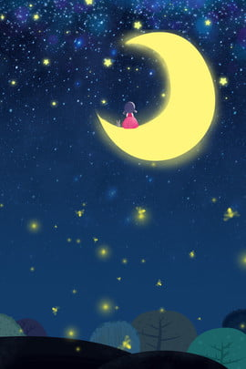 Сон в летнюю ночь Фэнтези moon moon Рекламный плакат Сон в летнюю , в, небо, сниться Фоновый рисунок