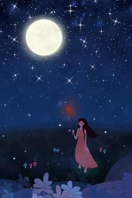 dream girl của midsummer night mất một ngọn đuốc để thưởng thức poster quảng cáo trên mặt trăng giấc mộng đêm , Dream Girl Của Midsummer Night Mất Một Ngọn đuốc để Thưởng Thức Poster Quảng Cáo Trên Mặt Trăng, Hè, Cô Ảnh nền