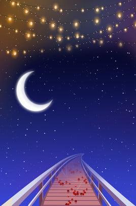 한여름 밤의 꿈 신선한 블루 그라데이션 브리지 헤드 스타 광고 배경 한여름 밤의 꿈 신선한 블루 기울기 다리 , 한여름 밤의 꿈 신선한 블루 그라데이션 브리지 헤드 스타 광고 배경, 머리, 스타 배경 이미지