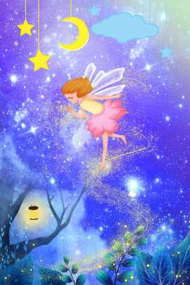 midsummer nights dream sky flower fairy mimpi malam midsummer gadis mimpi langit , Midsummer Nights Dream Sky Flower Fairy, Malam, Midsummer imej latar belakang