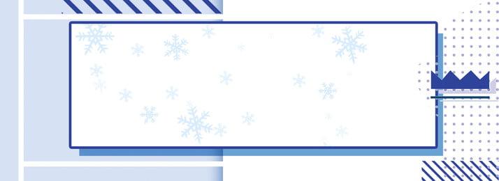 高端簡約banner 簡約風 藍色 條紋 邊框 banner, 高端簡約banner, 簡約風, 藍色 背景圖片