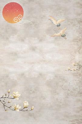 kranplakat der einfachen art im chinesischen stil einfacher stil chinesischer stil kranich sonnenuntergang retro abbildung elegant poster , Stil, Kranich, Sonnenuntergang Hintergrundbild