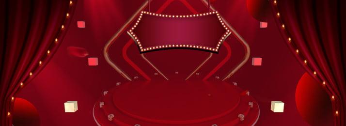 छूटा हुआ लाल हाथ सरल शैली फ्लोटिंग बॉल अखाड़ा, बॉल, अखाड़ा, शैली पृष्ठभूमि छवि