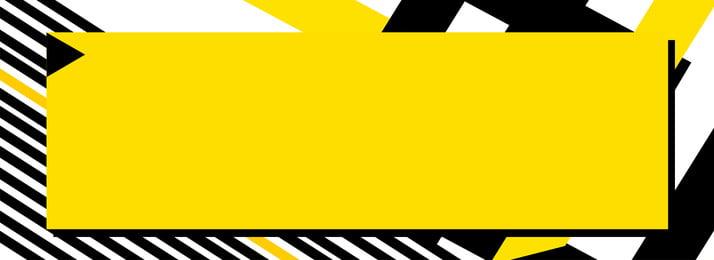 minimalism geometric autumn autumn tour, Frame, Warm Yellow, Poster Background image