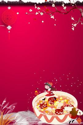 ラバフェスティバルラバお粥、赤いナツメヤシ、小豆、胃、深い冬のポスター シンプルなスタイル 手描きスタイル 漫画 ラバフェスティバル 寒い冬 ラバ粥 ナツメ 梅の花 少女 ラバフェスティバルラバお粥、赤いナツメヤシ、小豆、胃、深い冬のポスター シンプルなスタイル 手描きスタイル 背景画像