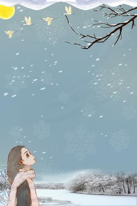 Girl Snowy Day Hình Nền