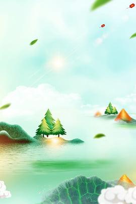 手描き山背景テンプレート シンプルなスタイル 手描きスタイル 文学 ソーラー用語 小さな暑さ 夏 漫画 花の背景 手描き山背景テンプレート シンプルなスタイル 手描きスタイル 背景画像