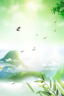 手描きの風景の背景テンプレート シンプルなスタイル 手描きスタイル 文学 ソーラー用語 小さな暑さ 夏 漫画 花の背景 シンプルなスタイル 手描きスタイル 文学 背景画像